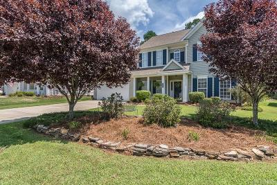 Kannapolis Single Family Home For Sale: 1517 Heather Glen Road