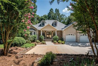 Statesville Single Family Home Under Contract-Show: 105 Heron Point