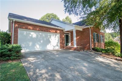 Statesville Single Family Home Under Contract-Show: 205 Knox Street