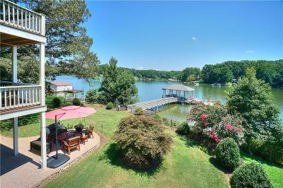 Troutman Single Family Home Under Contract-Show: 137 Skippers Cove Lane