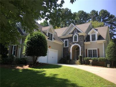 Mooresville NC Single Family Home For Sale: $674,990