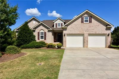 Monroe Single Family Home Under Contract-Show: 2914 Loxdale Farms Drive