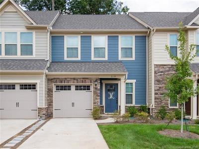 Union County Condo/Townhouse For Sale: 219 Scenic View Lane