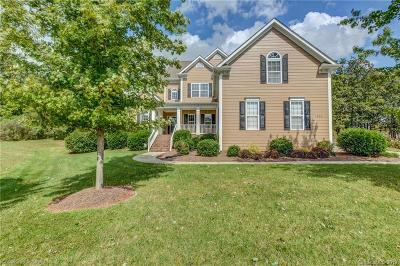 Waxhaw Single Family Home For Sale: 1800 Grafling Court