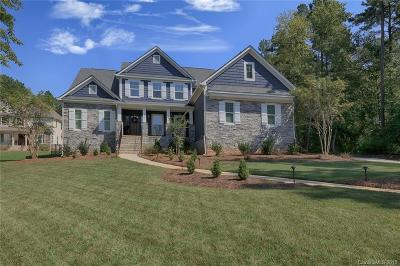 Iredell County Single Family Home For Sale: 324 Kenway Loop