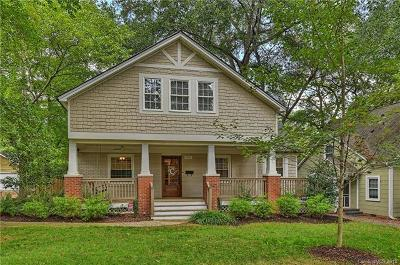 Chantilly Single Family Home For Sale: 2601 Shenandoah Avenue