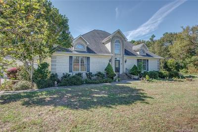 Clover Single Family Home For Sale: 1375 Saint Paul Church Road