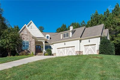 Troutman Single Family Home Under Contract-Show: 124 Ashmore Circle