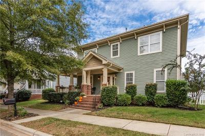Single Family Home For Sale: 14623 Holly Springs Drive