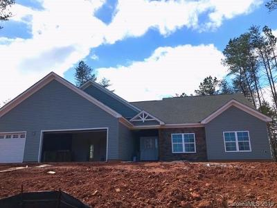 Troutman Single Family Home Under Contract-Show: 125 Wind Stone Drive #6