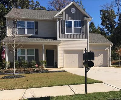 Single Family Home For Sale: 144 Jobe Drive