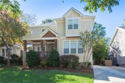 Dilworth Condo/Townhouse For Sale: 1707 Lombardy Circle