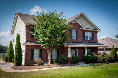 Statesville Single Family Home For Sale: 105 Jobe Drive #69
