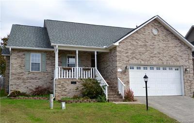 Rowan County Single Family Home For Sale: 128 Birkdale Drive
