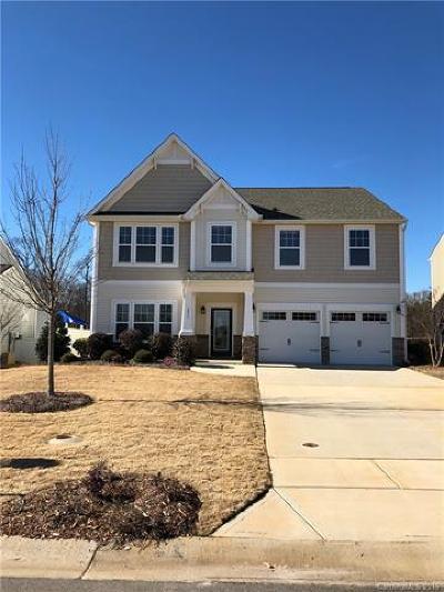 Troutman Single Family Home For Sale: 293 Fesperman Circle #17