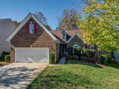 Single Family Home For Sale: 2336 Coneflower Drive