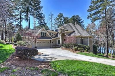 Mooresville Single Family Home For Sale: 138 White Horse Drive