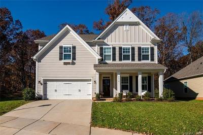 Single Family Home For Sale: 2513 Logan Caroline Lane #109