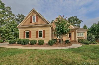 Mooresville Single Family Home For Sale: 104 Bunker Way