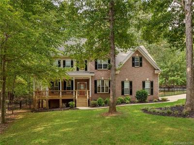 Single Family Home For Sale: 2006 Wedgewood Drive