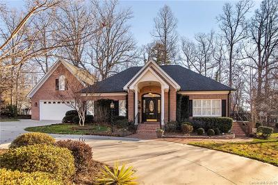 Cabarrus County Single Family Home For Sale: 308 Idlewood Drive