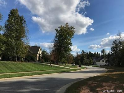 Troutman Residential Lots & Land For Sale: 106 Chaska Loop #132