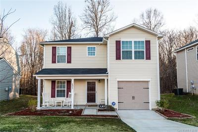 Harrisburg, Kannapolis Single Family Home Under Contract-Show: 4821 Samuel Richard Street