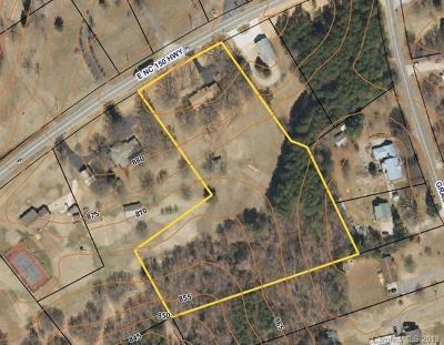 Denver Residential Lots & Land For Sale: 6169 E Nc 150 Highway #1