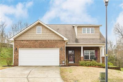 Single Family Home For Sale: 712 Winding Branch Road