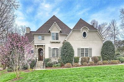 Mooresville Single Family Home Under Contract-Show: 106 Shelburne Place