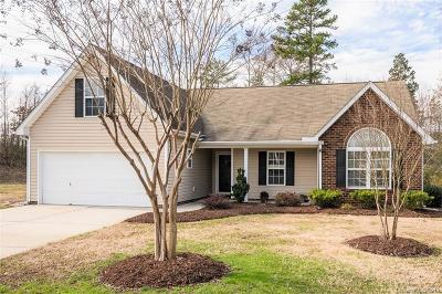 Kannapolis Single Family Home Under Contract-Show: 2203 Oakhurst Court