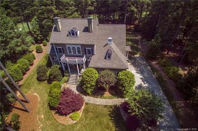 Mooresville Single Family Home For Sale: 125 Ballston Drive
