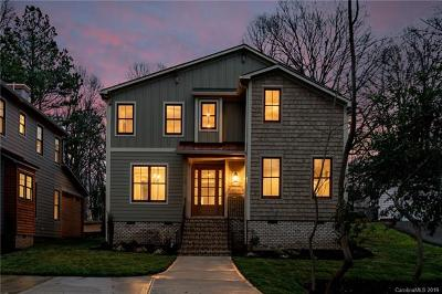 Single Family Home For Sale: 4409 Raney Way