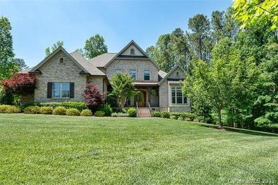 Lake Wylie Single Family Home Under Contract-Show: 4580 River Oaks Road