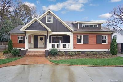 Single Family Home For Sale: 1230 Rollins Avenue