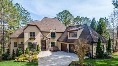 Sherrills Ford Single Family Home Under Contract-Show: 2140 Capes Cove Drive
