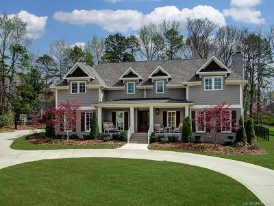Charlotte Single Family Home Under Contract-Show: 2007 Colwyn Place