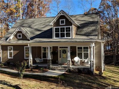 Troutman Single Family Home For Sale: 621 Stillwater Road