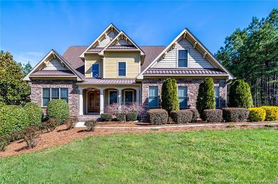 Rock Hill Single Family Home For Sale: 2113 Partridge Berry Lane