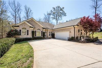 Troutman Single Family Home For Sale: 197 April Road