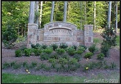 Catawba Residential Lots & Land For Sale: 966 Astoria Parkway #2