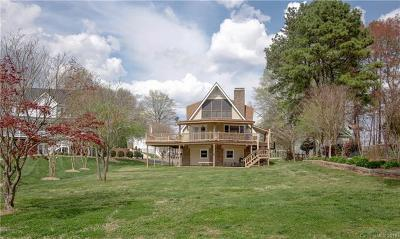 Single Family Home For Sale: 17216 Randalls Ferry Road