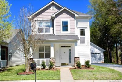 Pineville Single Family Home Under Contract-Show: 215 Juanita Drive