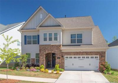 Single Family Home For Sale: 1001 Emory Lane