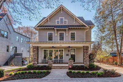 Chantilly Single Family Home Under Contract-Show: 520 Lorna Street