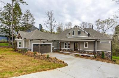 Davidson Single Family Home For Sale: 775 Arrow Point Lane