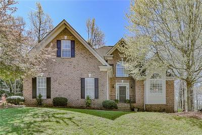 Monroe Single Family Home For Sale: 1002 Potters Bluff Road