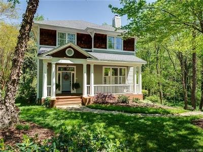 Single Family Home For Sale: 2249 Club Road