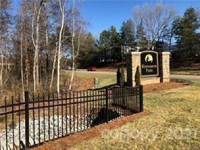 Huntersville Commercial For Sale: Fawntail Lane #B