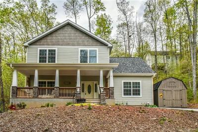 Black Mountain Single Family Home For Sale: 4 & 6 Coneflower Court